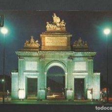Postales: POSTAL CIRCULADA SIN SELLO - MADRID 157 - EDITA ESCUDO DE ORO. Lote 190937118