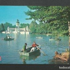 Postales: POSTAL SIN CIRCULAR - MADRID 112 - ESTANQUE DEL RETIRO - EDITA BEASCOA. Lote 190987873