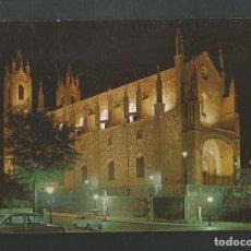 Postales: POSTAL SIN CIRCULAR PUBLICITARIA IBERIA - MADRID - EDITA ESCUDO DE ORO. Lote 190989218