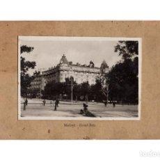Postales: MADRID.- HOTEL RITZ. FELICITACIÓN AÑO NUEVO. LA MUNDIAL S.A. SEGUROS.. Lote 191075441