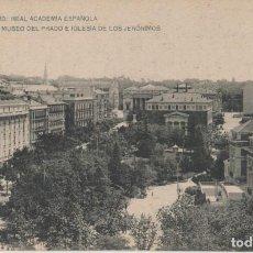 Cartes Postales: LOTE K-POSTAL MADRID 1924 MATA SELLOS. Lote 191473202