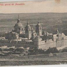 Cartes Postales: LOTE K-POSTAL MADRID 1907 MATA SELLOS. Lote 191473300