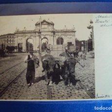 Postales: (PS-62729)POSTAL FOTOGRAFICA DE MADRID-PUERTA DE ALCALA.ARCHIVO FAMILIA VALLET I ARMENGOL. Lote 191711095