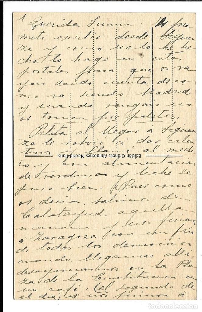 Postales: A100- 3 POSTALES DE MADRID ESCRITAS CON UNA CARTA AL DORSO DE LAS TRES DE CALATAYUD EL 22- 9-1.923 - Foto 4 - 191960452