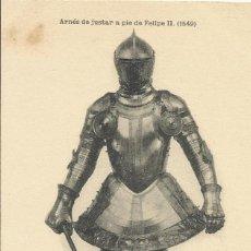 Postales: HAUSER Y MENET. ARNÉS DE JUSTAR A PIE DE FELIPE II. (1549). REAL ARMERÍA. . Lote 192268463