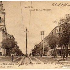 Postales: PRECIOSA POSTAL - MADRID - CALLE DE LA PRINCESA - HAUSER Y MENET. Lote 192928691
