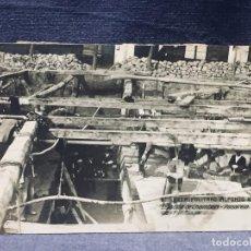 Postales: POSTAL MADRID METROPOLITANO METRO ALFONSO XIII ESTACION DE CHAMBERI PASARELA. Lote 193644087