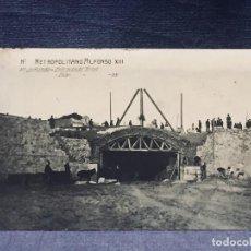 Postais: POSTAL MADRID METROPOLITANO METRO ALFONSO XIII PASEO DE RONDA ENTRADA DEL TUNEL. Lote 193645140