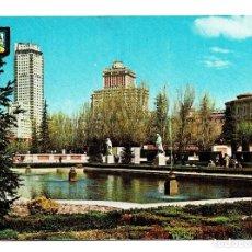 Postales: MADRID JARDINES SABATINI - DATADA AÑO 1965 - DOMINGUEZ Nº 75 - ESCRITA - NO CIRCULADA -. Lote 193875255