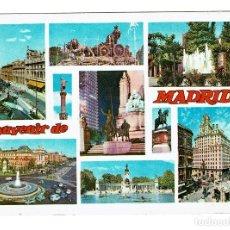 Postales: MADRID SOUVENIR - AÑOS 60 - BEASCOA Nº 229 - ESCRITA NO CIRCULADA - . Lote 193875433