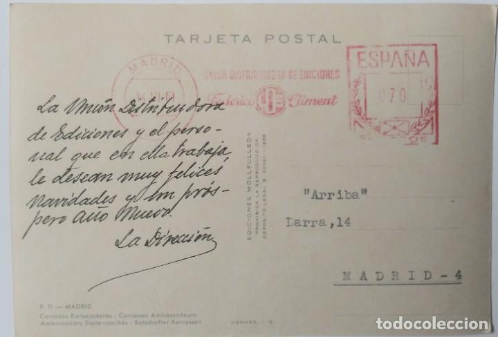 Postales: MADRID -PALACIO REAL CARROZA DE EMBAJADORES - Foto 2 - 194106635