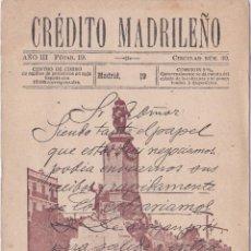 Postales: MADRID - CREDITO MADRILEÑO. Lote 194167495