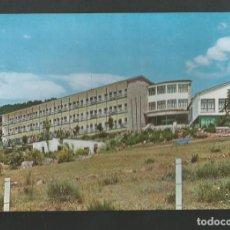 Postales: POSTAL SIN CIRCULAR NAVACERRADA 1 RESIDENCIA INSTITUTO NACIONAL DE PREVISION EDITA VISTABELLA. Lote 194284936