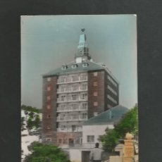 Postales: POSTAL CIRCULADA COLOREADA PUERTO NAVCERRADA 9 MADRID - RESIDENCIA JOSE ANTONIO - ED VISTABELLA. Lote 194285043