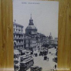Postales: POSTAL DE MADRID.HAUSER Y MENET.CALLE DE ALCALÁ.. Lote 194290830