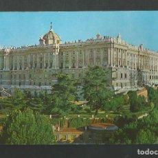 Postales: POSTAL CIRCULADA - MADRID 41 - PALACIO REAL - EDITA GALLEGOS. Lote 194291536
