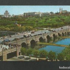 Postales: POSTAL CIRCULADA - MADRID 81 - PUERTA DE SEGOVIA - EDITA GARCIA GARRABELLA. Lote 194291712