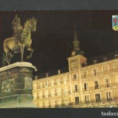 Postales: POSTAL CIRCULADA - MADRID 23 - PLAZA MAYOR - EDITA BERGAS. Lote 194291887