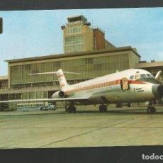 Postales: POSTAL CIRCULADA - MADRID 189 - AEROPUERTO DE BARAJAS - EDITA ESCUDO DE ORO. Lote 194291922