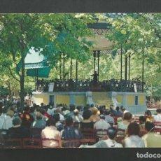 Postales: POSTAL CIRCULADA - MADRID 602-2 - EL RETIRO - EDITA EIX BARRAL. Lote 194292006