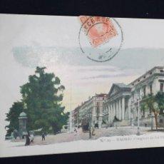 Postales: POSTAL N 29 MADRID CONGRESO DE LOS DIPUTADOS JOSE BLAS Y CIA. Lote 194335568