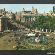 Postales: POSTAL CIRCULADA - MADRID 155 - LA CIBELES Y CALLE DE ALCALA - EDITA ESCUDO DE ORO. Lote 194359781