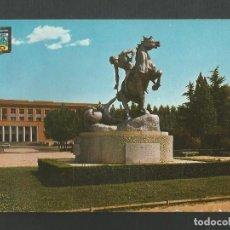 Postales: POSTAL CIRCULADA - MADRID 24 - CIUDAD UNIVERSITARIA FACULTAD DE FARMACIA - EDITA ESCUDO DE ORO. Lote 194359802