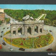 Postales: POSTAL CIRCULADA - MADRID 104 - PUERTA DE ALCALA - EDITA MANIPEL. Lote 194359836