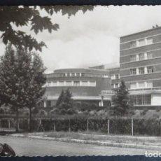 Postales: MADRID, CIUDAD UNIVERSITARIA, ANTIGUA POSTAL CIRCULADA . Lote 194497256