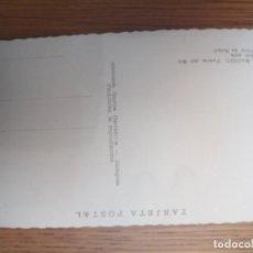 Postales: ANTIGUA Y RARA POSTAL MADRID 1900. Lote 194510877