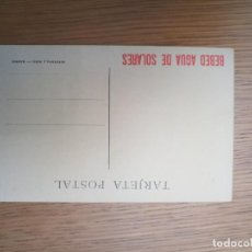 Postales: ANTIGUA Y RARA POSTAL MADRID 1900. Lote 194510968