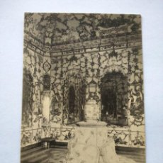 Postales: POSTAL -- ARANJUEZ - REAL PALACIO : GABINETE DE PORCELANAS -- SIN USO --. Lote 194610705