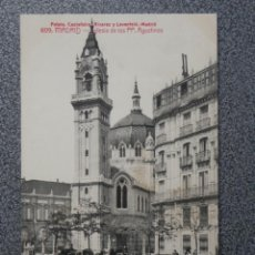 Postales: MADRID IGLESIA DE LOS PADRES AGUSTINOS FOTOTIPIA CASTAÑEIRA POSTAL ANTIGUA. Lote 194915635