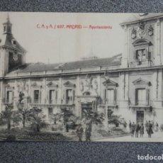 Postales: MADRID LOTE DE 8 POSTALES, CASI TODAS DE FOTOTIPIA CASTAÑEIRA ANTIGUAS. Lote 194942322
