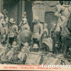Postales: POSTAL 676 MADRID ARMERIA REAL ARMADURA DE FELIPE IV. Lote 195070893