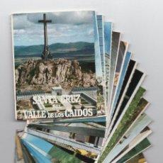 Postales: SANTA CRUZ DEL VALLE DE LOS CAÍDOS · LOTE DE 18 POSTALES PEQUEÑAS -ED. PATRIMONIO NACIONAL, 1962-. Lote 195094830