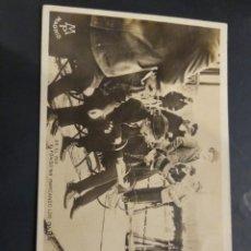Postales: 29 EL REY ALFONSO XIII MARCANDO LOS PUNTOS. MADRID POSTAL. TIRO AL PICHÓN. SIN CIRCULAR .. Lote 195183535