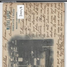 Postales: MADRID - ESCORIAL - CHOCOLATES MATÍAS LÓPEZ - ALMACÉN DE DULCES - P30048. Lote 195218892
