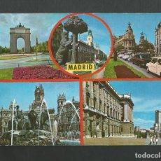 Postales: POSTAL CIRCULADA - RECUERDO DE MADRID 85 - EDITA GALLEGOS. Lote 195234992