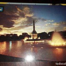 Postales: Nº 36182 POSTAL MADRID PARQUE DE LA ARGANZUELA OBELISCO. Lote 195255787