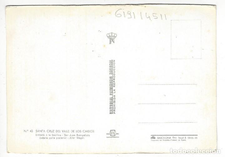 Postales: 43 - Recuerdo del VALLE DE LOS CAIDOS - Foto 2 - 195288148