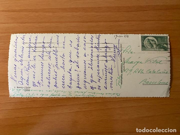 Postales: Postal panorámica Fuente de la Cibeles - Madrid - 1956 - Foto 2 - 195357883