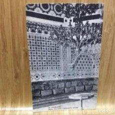 Postales: POSTAL DE ARANJUEZ.REAL PALACIO.GABINETE ARABE.23.EDICION VIUDA DE DIAZ.. Lote 195437730