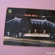 Postales: MADRID. FUENTE DE NEPTUNO. VISTA NOCTURNA. ED. DOMINGUEZ. CIRCULADA 1962.. Lote 195461901