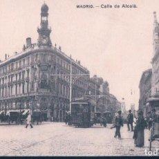 Postales: POSTAL MADRID - CALLE DE ALCALA - LACOSTE. Lote 195496423
