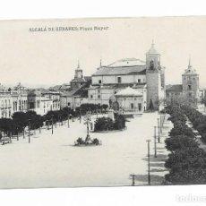 Postales: POSTAL ANTIGUA- ALCALÁ DE HENARES-PLAZA MAYOR. Lote 195656850