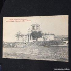 Postales: POSTAL 603 MADRID OBSERVATORIO ASTRONOMICO CASTAÑEIRA NO INSCRITA NO CIRCULADA . Lote 195781165