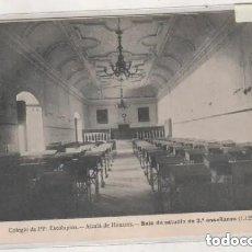Postales: ALCALA HENARES COLEGIO P.P. ESCOLAPIOS. SALA DE LE ESTUDIO DE 2ª ENSEÑANZA PAEZ FOTO. SIN CIRCULAR.. Lote 196603170