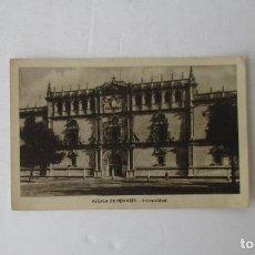 Postales: POSTAL ALCALA DE HENARES - UNIVERSIDAD. Lote 197073305