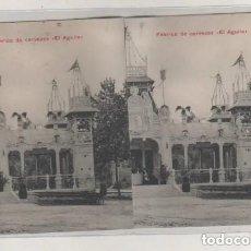 Postales: FÁBRICA DE CERVEZA EL AGUILA. POSTAL ESTEREOSCÓPICA, HECHA DE MANERA ARTESANAL. MADRID.. Lote 197202210
